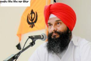 SUKHdeep Singh Canada